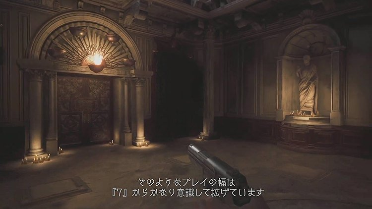 انتشار بازی Resident Evil Village برای ایکس باکس وان
